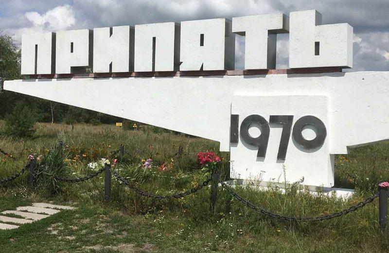 Chernobyl 1970 sign